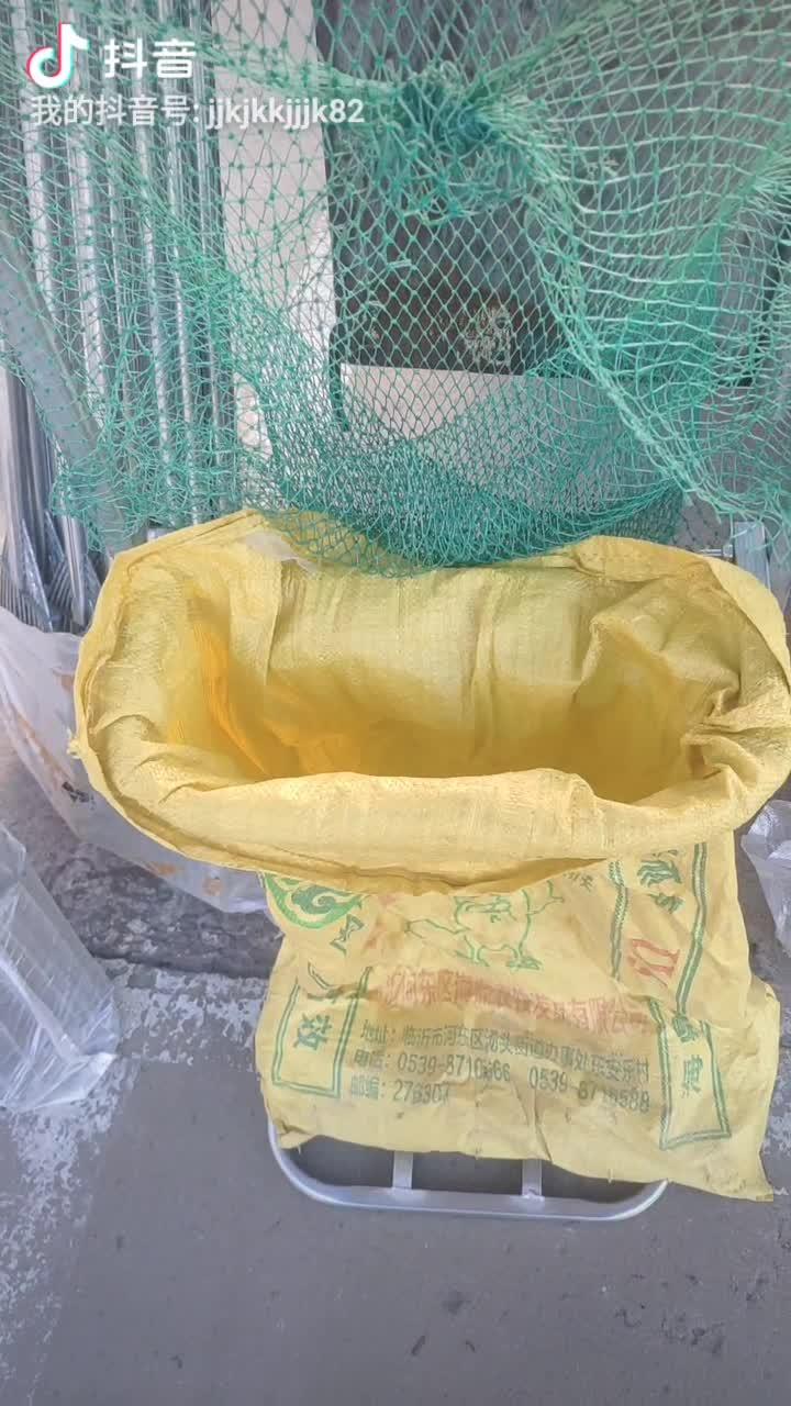装袋手拉车装袋神器装粮食装土豆装玉米摔花生。