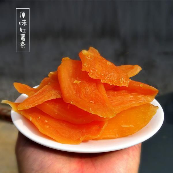 紅心地瓜條干地瓜片500克 特產紅薯條休閑食品
