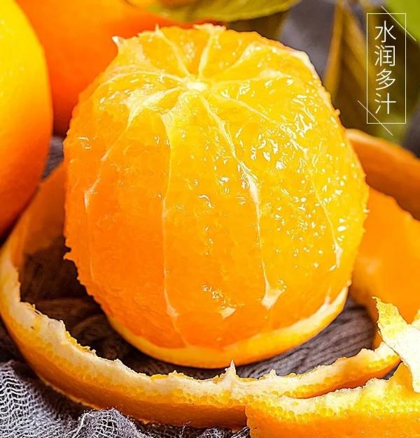 土生土长的赣南脐橙吃起来的味道就是不一样
