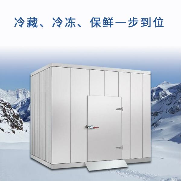 冷库全套供应 冷藏库,保鲜库,冷库板,制冷机组