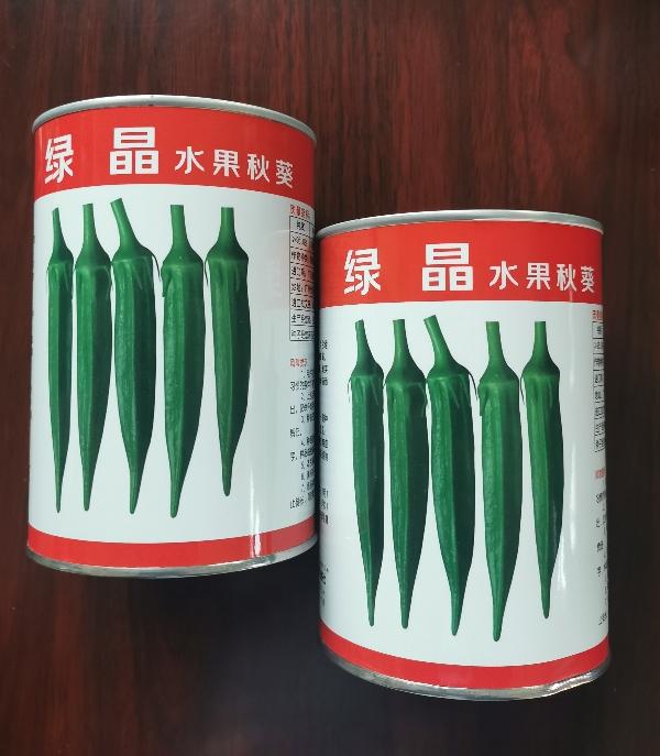 日本进口绿晶水果秋葵种子 颜色浓绿果面无刚毛