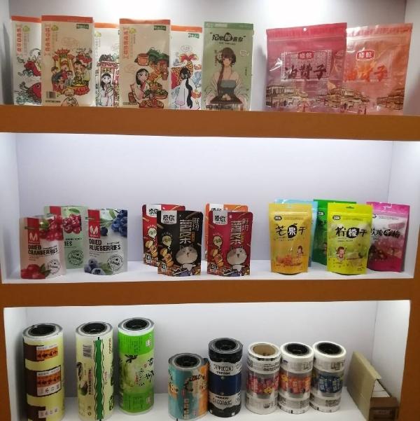 塑料包装袋,真空包装袋,食品包装袋