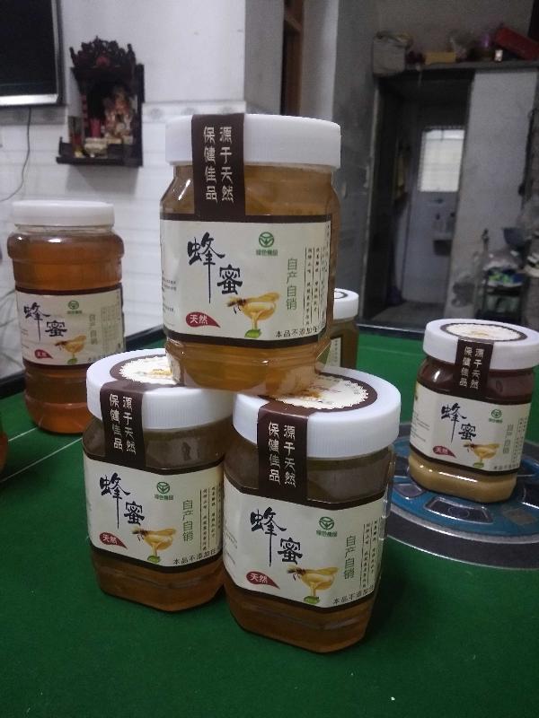 农家自己养殖土蜂蜜中蜂蜜百花蜜