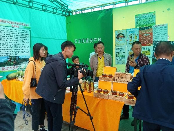 贵州金沙老鹰 岩土蜂蜜(金沙德茂蜂业)
